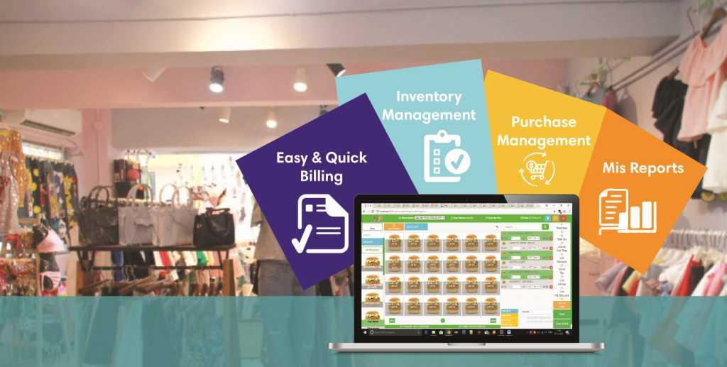 Clothing Apparel POS Billing Software